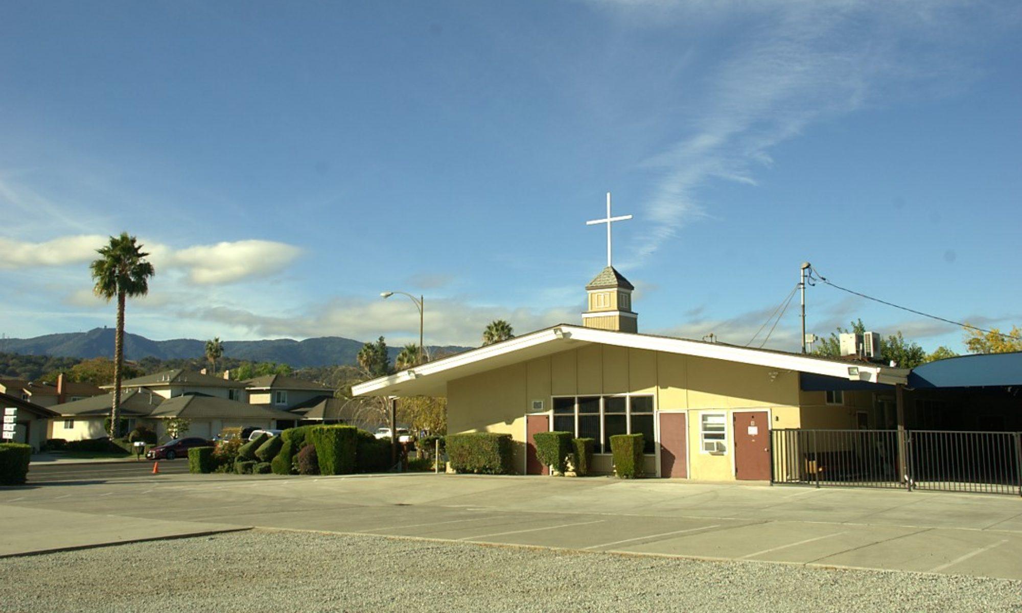 산호세 밸리교회